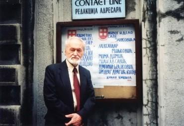 Сава Јанковић – Путевима и просторима (песме)