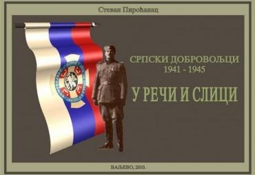 Стеван Пироћанац – Српски добровољци 1941 – 1945 у речи и слици
