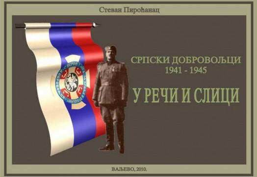 srpski-dobrovoljci-stevan-pirocanac.jpg