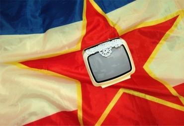 Југословенска урођена осредњост