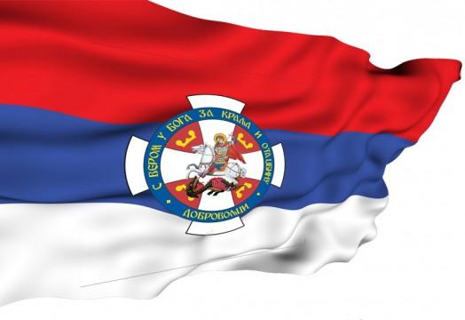 zastava-srbije-sdk-zbor.jpg