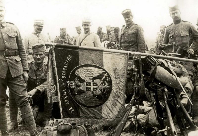 otadzbina-prvi-svetski-rat.jpg