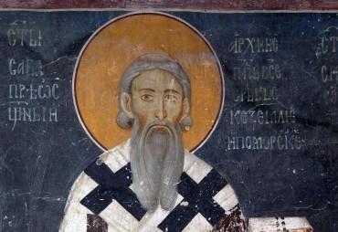 Свети Сава Српски – задати отац, даровани брат