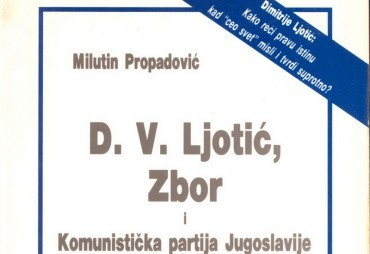 Милутин Пропадовић – Д. В. Љотић, Збор и Комунистичка партија Југославије