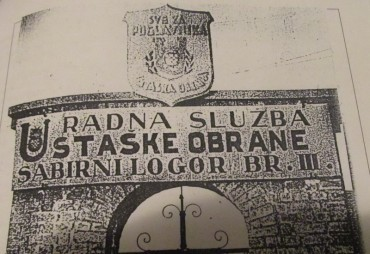 Декларација о геноциду у НДХ