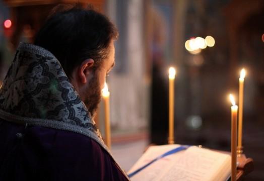 liturgija-crkva-svestenik.jpg