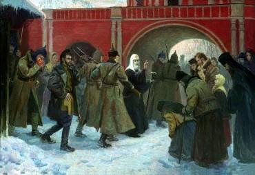 Прогон патријарха Иринеја