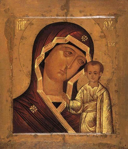ikona-kazanska-bogorodica