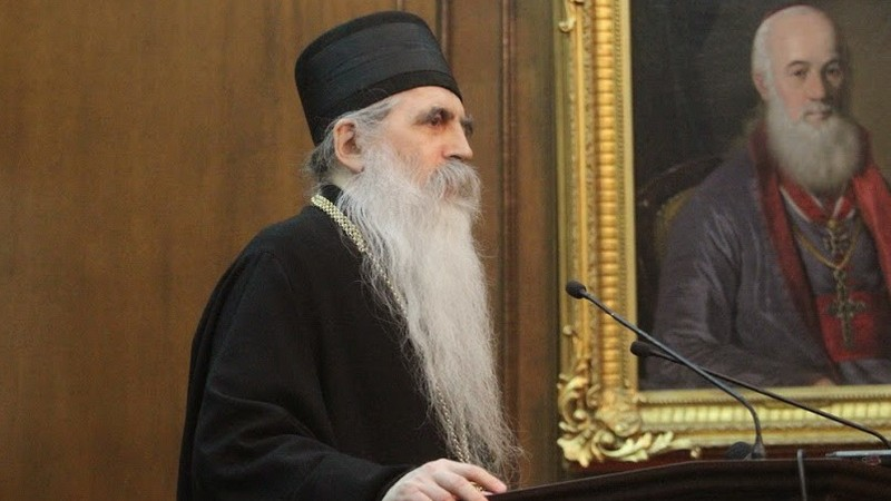 Епископ Иринеј: Љотићевци нису били издајници