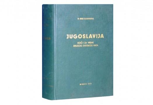 jugoslavija-uoci-2-svetskog-rata.jpg