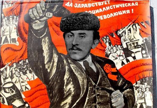 sovjetska-propoganda-sssr-svetozar-markovic.jpg