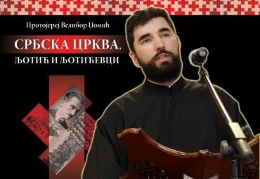 """Анализа књиге """"Србска црква, Љотић и љотићевци"""""""