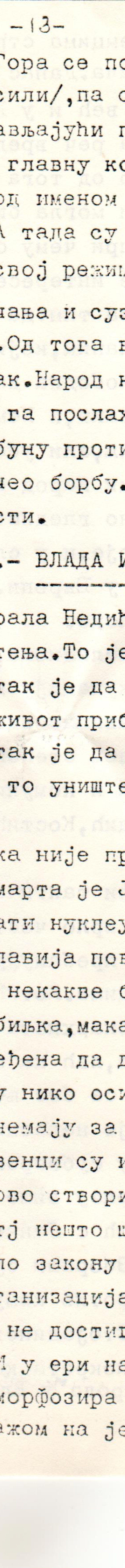 16.jpeg