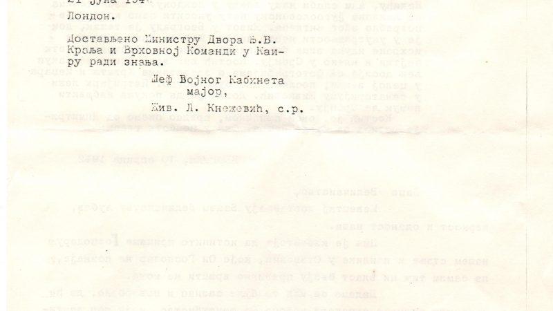 ЕКСКЛУЗИВНО!!!          АПРИЛ 1942. – ПИСМО ДИМИТРИЈА ЉОТИЋА КРАЉУ ПЕТРУ ДРУГОМ