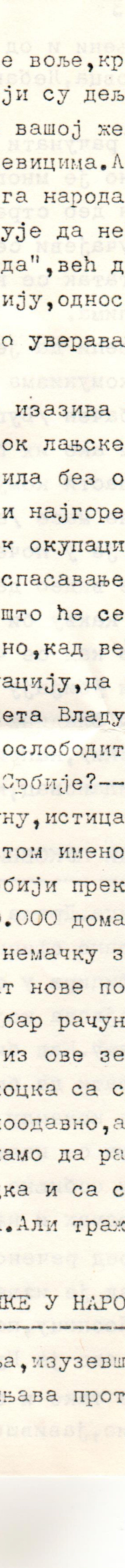 7.jpeg