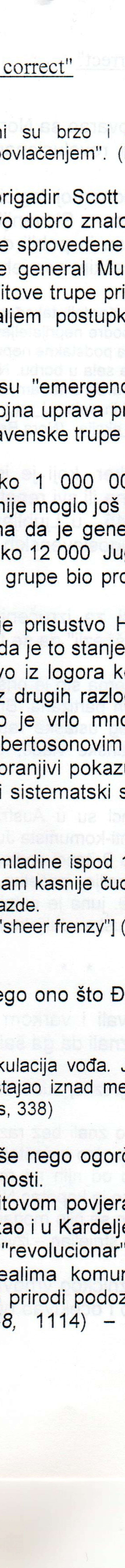 Dra-17.jpeg