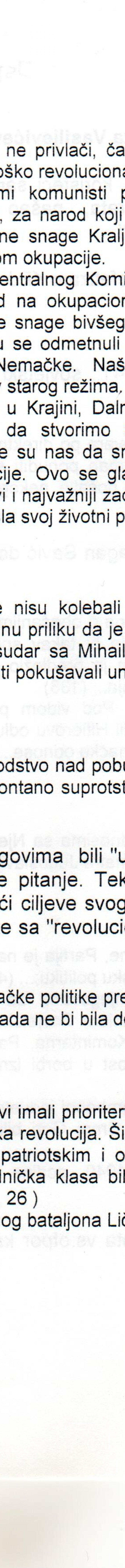 Dra-30.jpeg